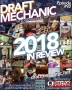 Artwork for #92: 2018 In Review