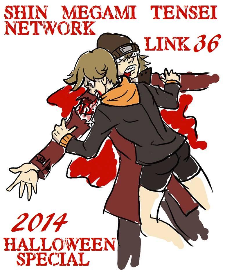 Link 36-2014 Halloween Special