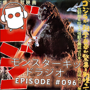 Monster Kid Radio #096 - Godzilla introduced by Kyle Yount and August Ragone