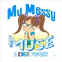 Artwork for My Messy Muse- Episode 17- Interview with Middle-Grade Author Jarrett Lerner