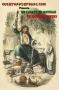Artwork for Un cuento de Navidad (Dickens)