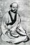 Artwork for Essence of Zen Master Rinzai