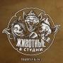 Artwork for Выпуск 145. Лайки, Нюдсы и две Бруньки