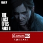Artwork for 122: The Last of Us Part II Review
