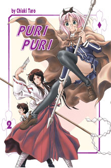 Puri Puri Volume 2 by Chiaki Taro