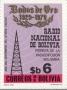 Artwork for MN.11.02.1982. Bolivian Radio Profile
