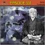 Artwork for Episode 331 - Gichin Funakoshi