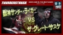 Artwork for Thunderstruck #12: Jushin Liger vs. The Great Sasuke (4/16/94) w/ Jamesie