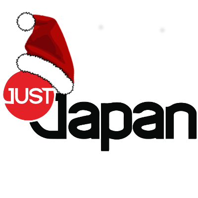 Just Japan Podcast 92: Christmas Party in Japan!