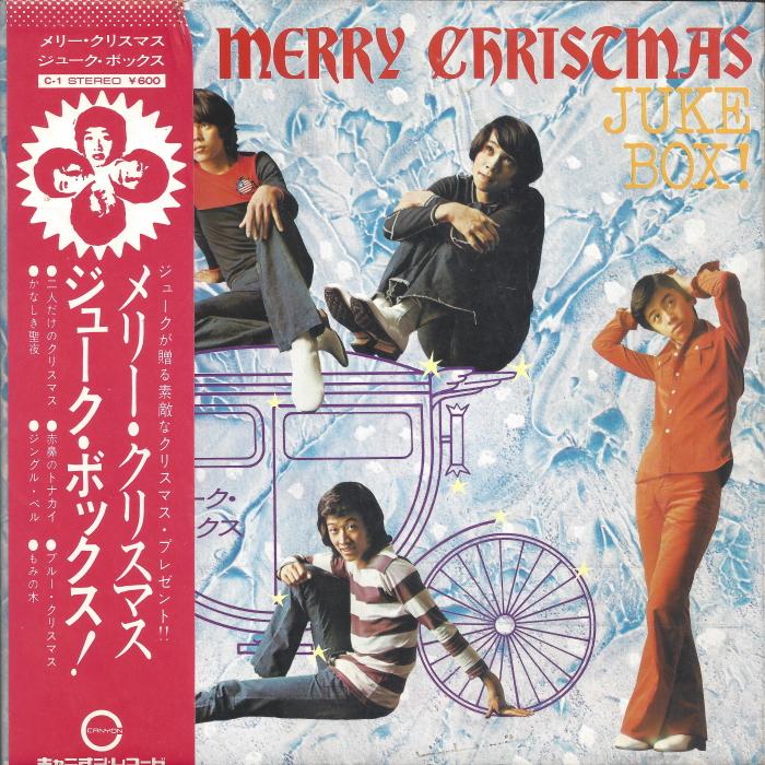 Merry Christmas Juke Box!