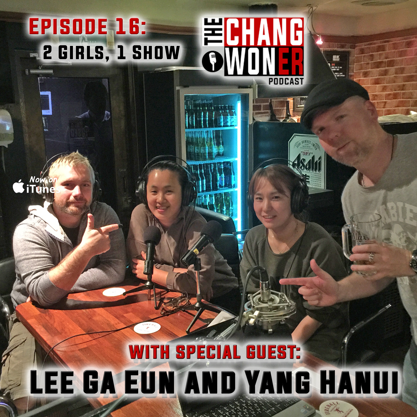 Artwork for How to Learn English In South Korea –guests Ga Eun Lee and Hanui Yang (Ep 16)