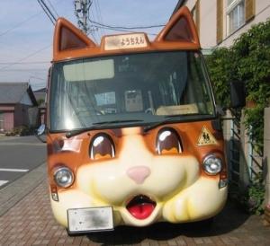 Episode 54: Do You Even Bus, Bro?