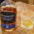 #83 - Grangestone Highland Single Malt Scotch Whiskey with Gabriela Kahrl show art