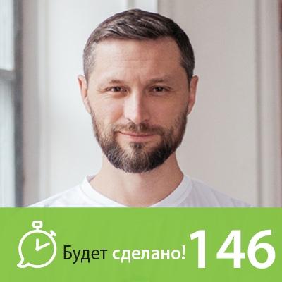 БС146 Дмитрий Шаменков: Ничего кроме правды