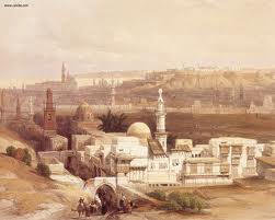 Programa 75 - القاهرة