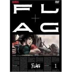 Flag Volume 1 Anime DVD review