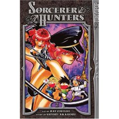 Sorcerer Hunters Volume 2 by Ray Omishi and Satoru Akahori