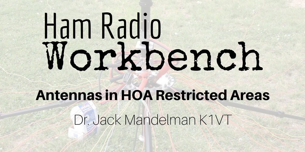 HRWB057 - Antennas for HOA Restricted Areas