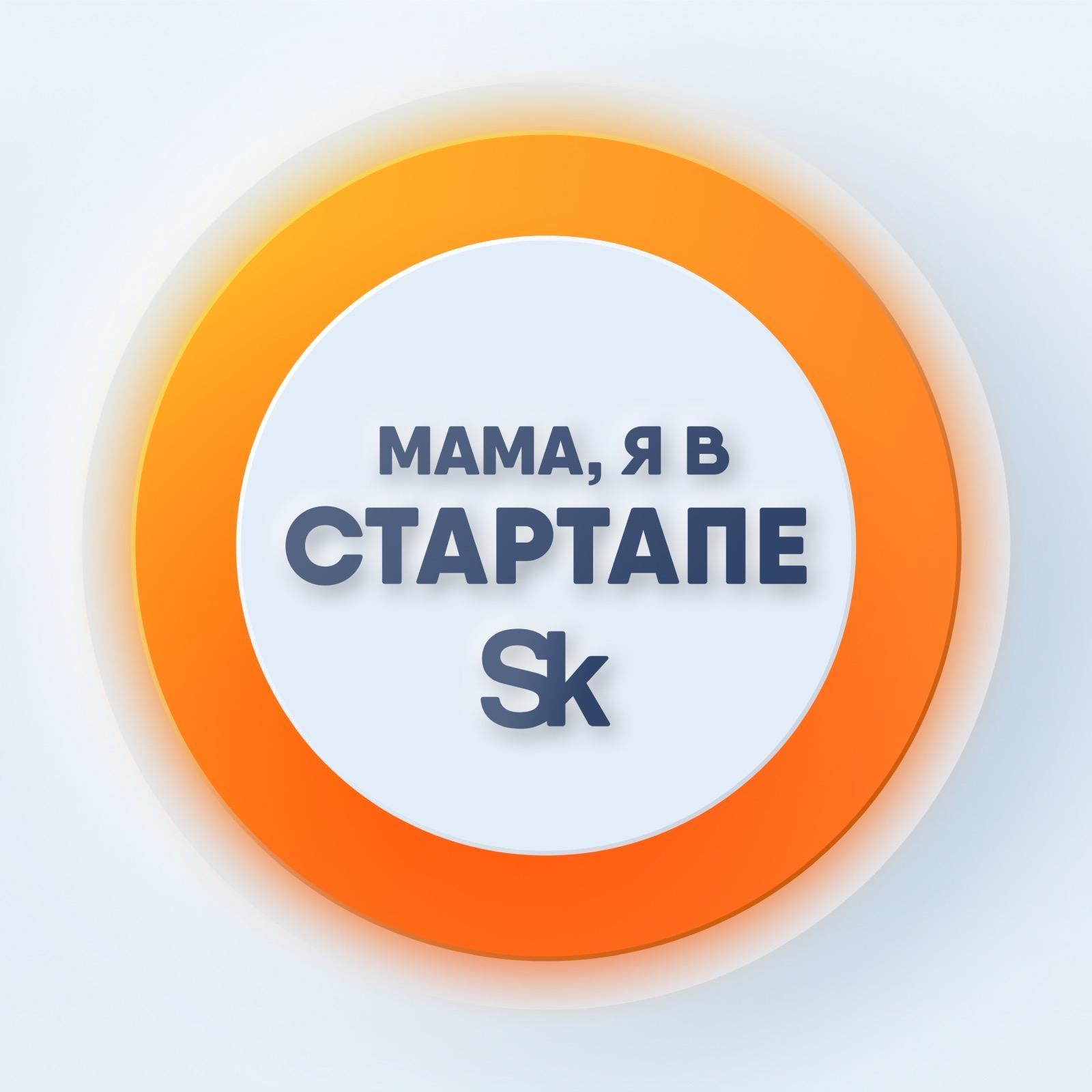 №9 - AvantSpace и реклама в космосе