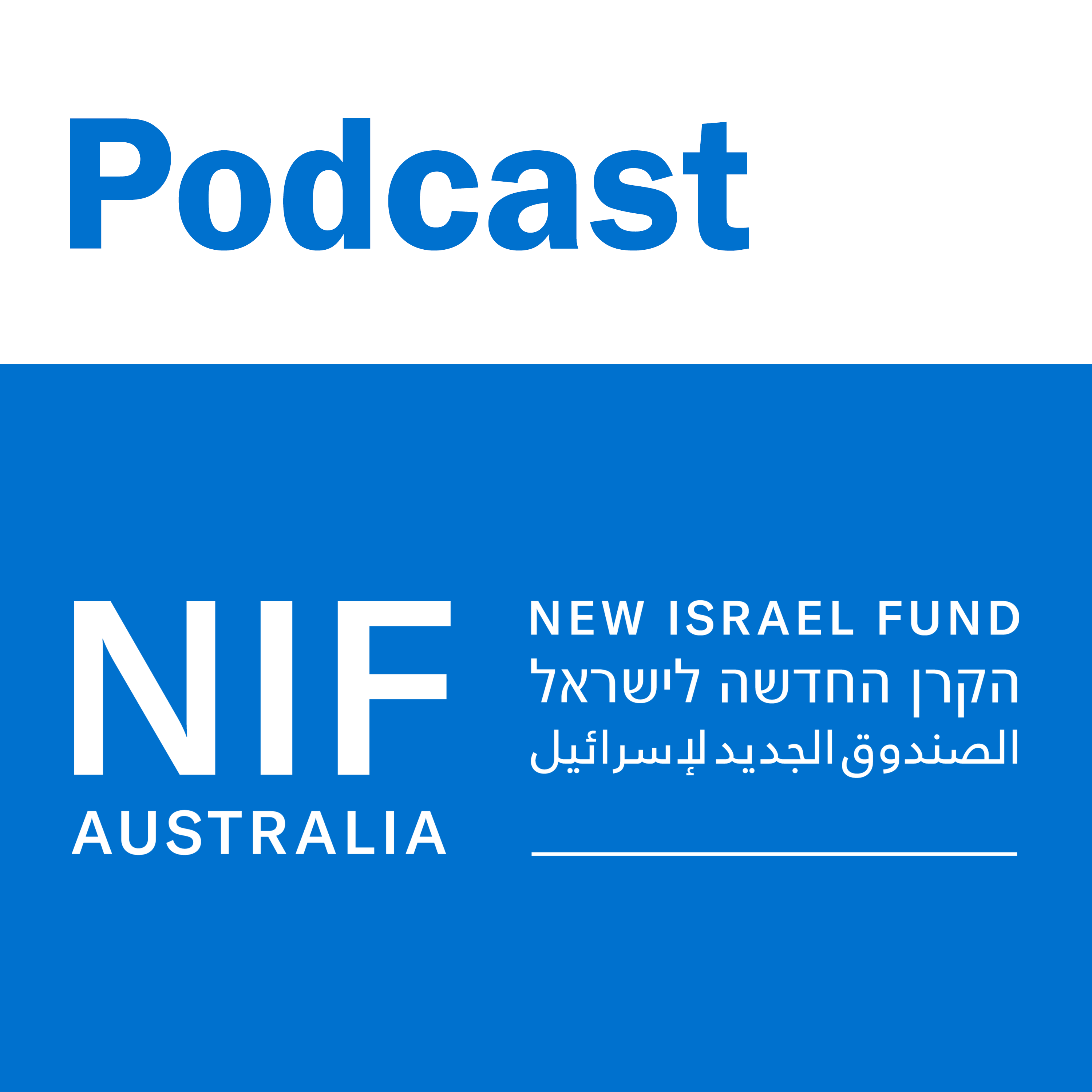 NIF Australia Podcast show art