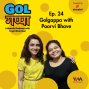 Artwork for Ep. 24: Golgappa with Poorvi Bhave