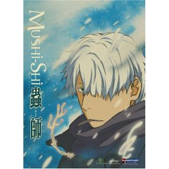 Mushi-Shi Volume 1 Anime DVD Review