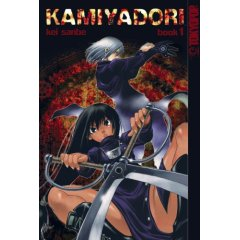 Episode 21: Kamiyadori Book 1 by Kei Sanbe