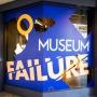 """Artwork for S6E3 - """"Museum of Failure"""" Curator Samuel West"""