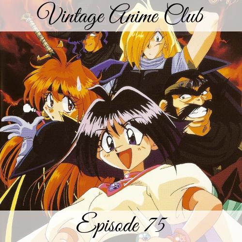Vintage Anime Club Podcast