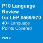 Artwork for P10 (Part 2) Language Review for LEP 569&570 with Zdenek Lukas