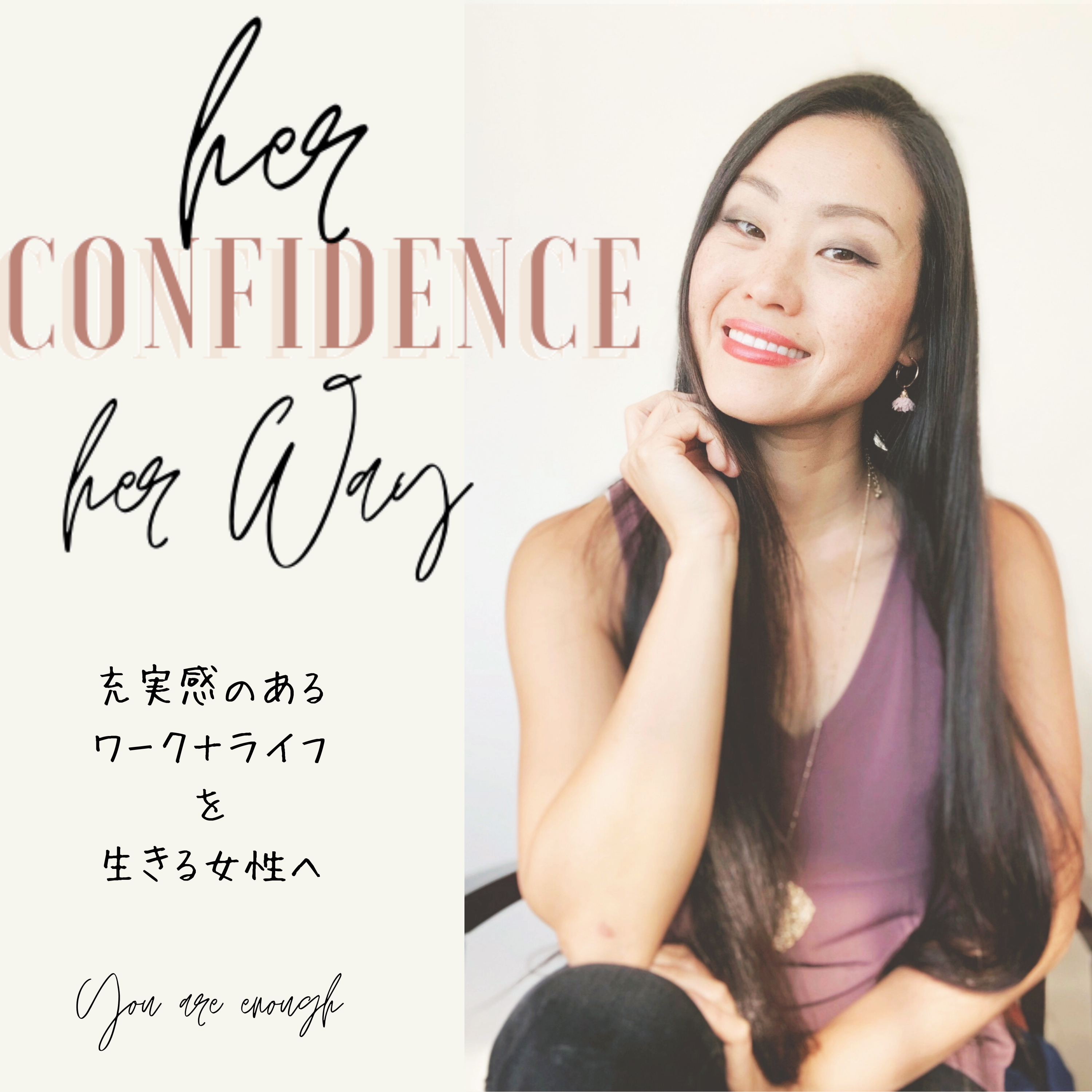 Her Confidence Her Way |アメリカ発、女性のワークライフ+自信+マインドセット show art
