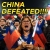 #56 Taiwan's Election A Defeat for China show art