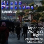 Artwork for Japanese Women's Rights - An Intentional Misdirection