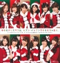 Artwork for AKB48 Merry Christmas ULTIMATE SERIES