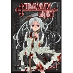 Episode 5  TetraGrammaton Labyrinth Volume 1 by Ei Itou