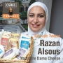 Artwork for Razan Alsous - Yorkshire Dama Cheese