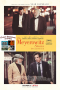 Artwork for The Meyerowitz Stories (New and Selected)