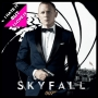 Artwork for 12: Skyfall (with Craig Fay)