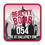 Artwork for Reality Bomb Episode 054 - Live at Gallifrey One