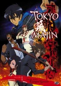 Episode 62: Tokyo Majin Volume 1