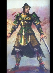 The Adventures of Lu Xiao Feng, Book One, Chapter Two