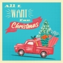 Artwork for All I Want For Christmas: What Do You Really Want?  (Z. Bearss, 12.08.19)