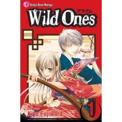 Episode 70: Wild Ones Volume 1 by Kiyo Fujiwara