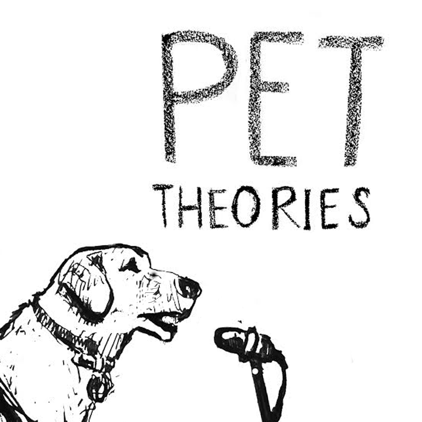 Artwork for 62. Rain Dogs Theory