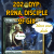 202 – Decks You Play Rona, Disciple of Gix show art