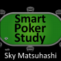 Artwork for Colossus II at the WSOP and LIVE MTT's | Smart Poker Study Podcast #070
