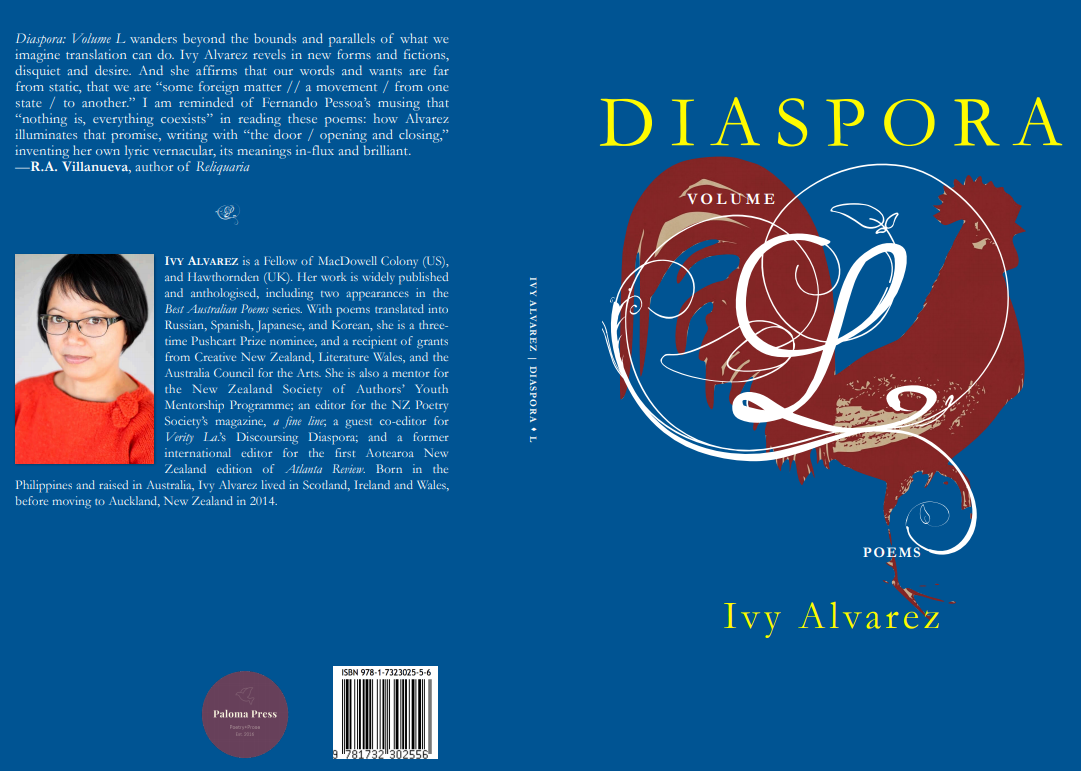 Ivy Alvarez's book jacket
