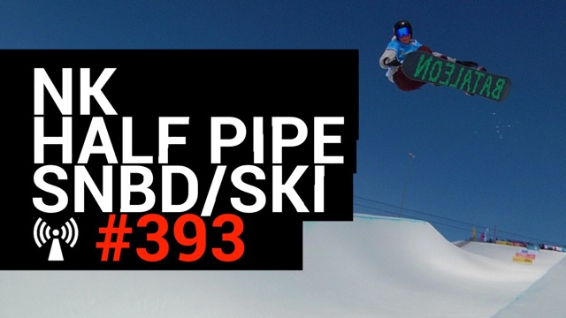 Artwork for NK Snowboard en Ski - Half Pipe