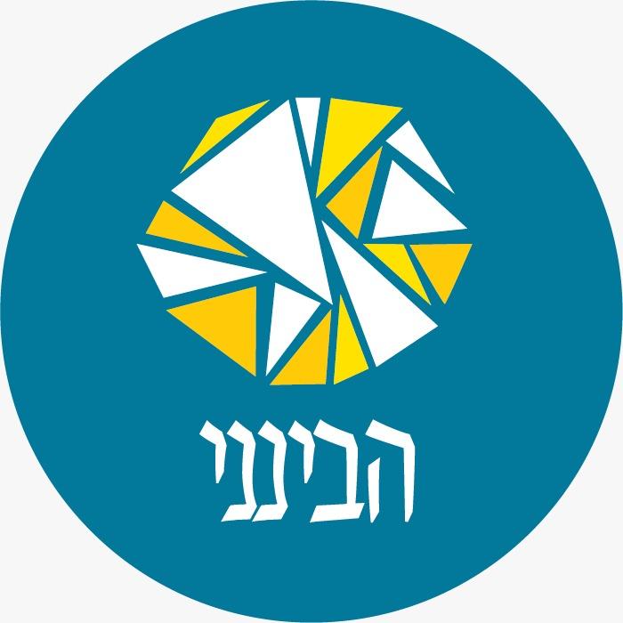 ברכת 'אשר יצר' חלק ב' – מבשרי אחזה אלוקי