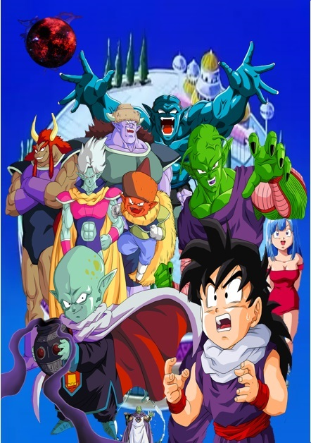 The Next Dimension A Dragon Ball Z Podcast Saga is the fifth saga in dragon ball z series. the next dimension a dragon ball z podcast